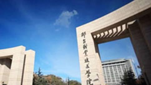 邢台职业技术学院招生宣传片