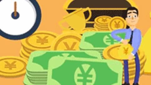 新凯无忧金融平台二维动画宣传片