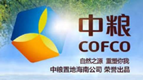 中粮集团三亚亚龙湾宣传片