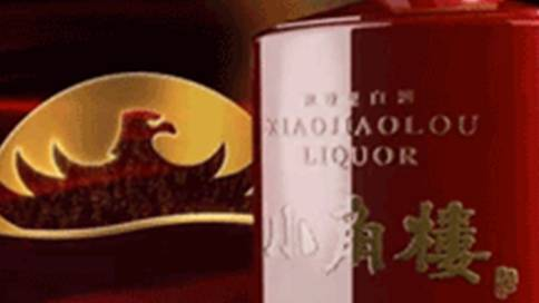 小角楼酒产品广告片