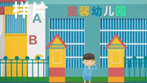 中国移动动画宣传片