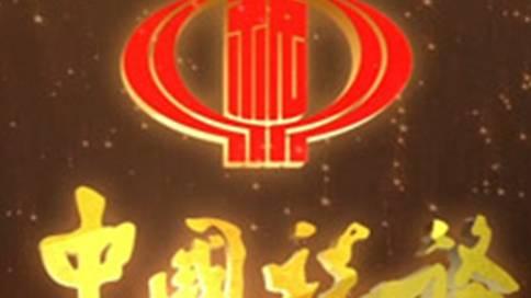 郑州经开国税局宣传片-服务型行政执法篇