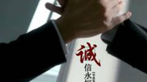 安徽合肥华迪装饰公司形象宣传片