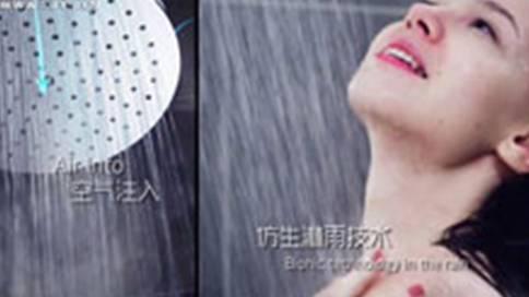 浙江卡贝卫浴广告片