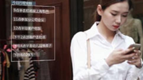 同城极速达-跑男APP商业宣传片
