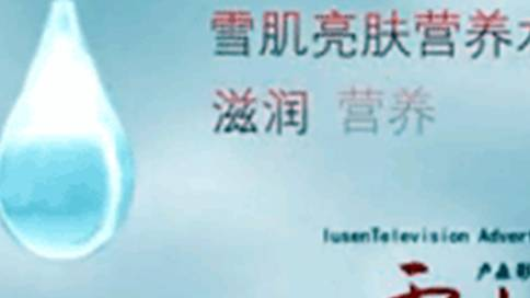 韩研化妆品广告片