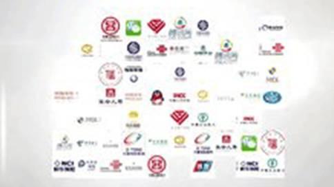 东亨科技品牌形象片