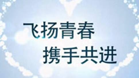 安徽省立医院麻醉科青委会议视频