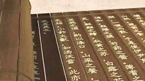 江苏淮扬菜宣传片