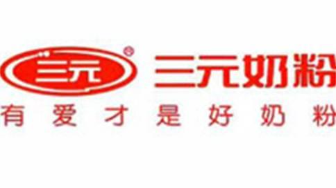 三元奶粉产品宣传片