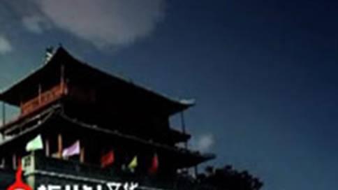 《邢台古城》城市宣传片
