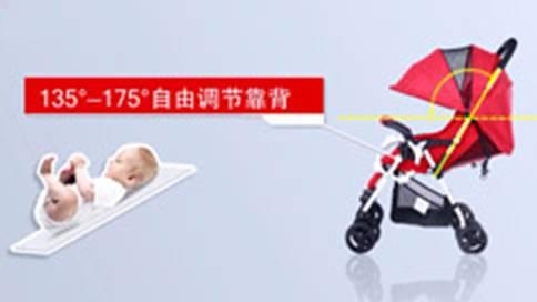 炫蒂婴儿车宣传片