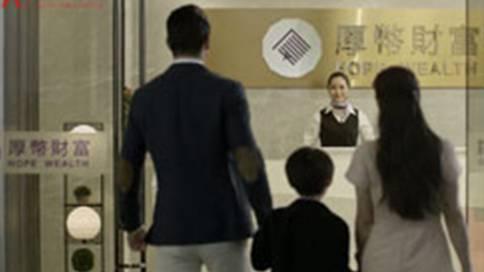 厚币财富形象宣传片