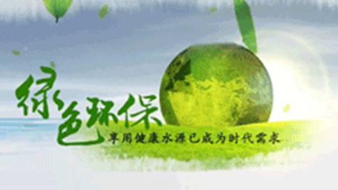 山东膜源水净化科技科技企业宣传片