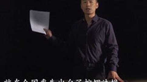 北京公共场所控烟宣传片