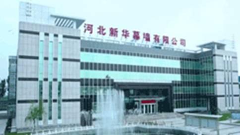 河北新华幕墙有限公司宣传片