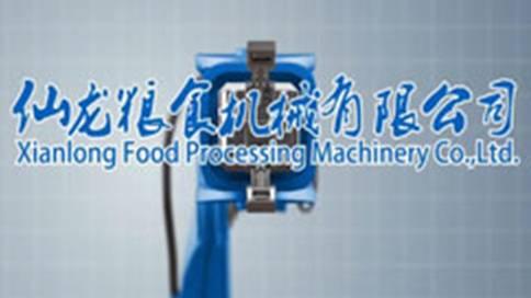 扬州仙龙粮食机械形象宣传片