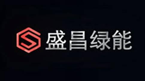 辽宁盛昌锅炉有限公司宣传片
