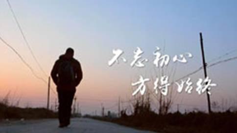 中创动力集团形象宣传片