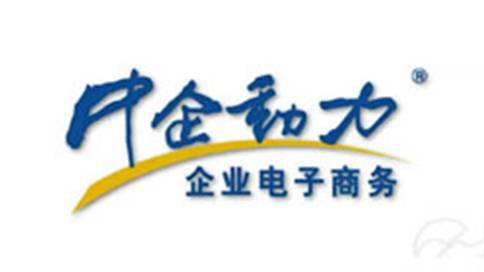 中企动力企业宣传片