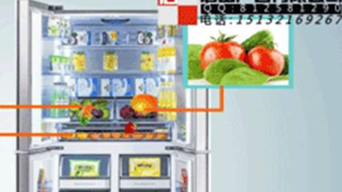 海信冰箱mg动画宣传片