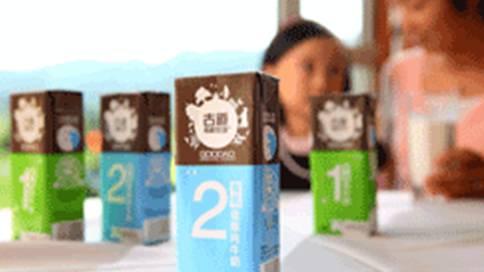 古道有机牛奶产品宣传片