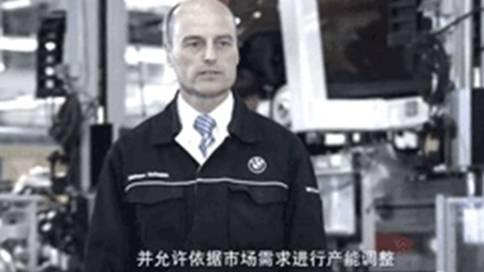 华晨宝马铁西工厂宣传片