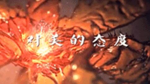 深圳美刻传媒形象宣传片