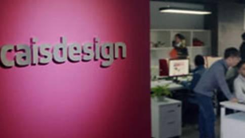 caisdesign设计公司宣传片