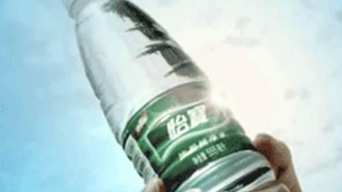 怡宝矿泉水品牌宣传片