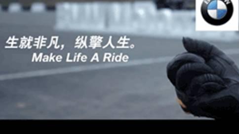 BMW摩托广告片