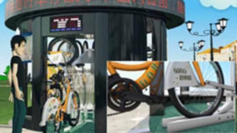 《银川公共自行车亭》公益动画宣传片