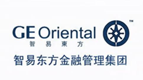智易东方金融管理集团企业宣传片