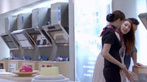河南日月商用厨具企业宣传片