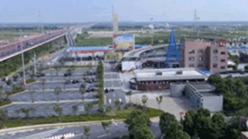 杭州湾跨海大桥南岸服务区宣传片