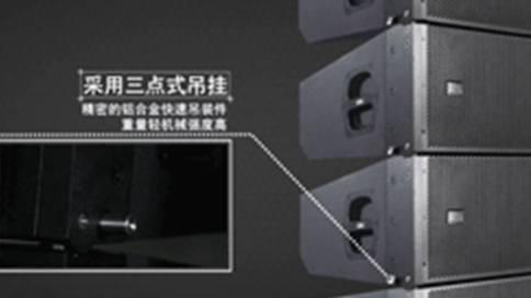 音G210X线阵系列音响产品宣传片