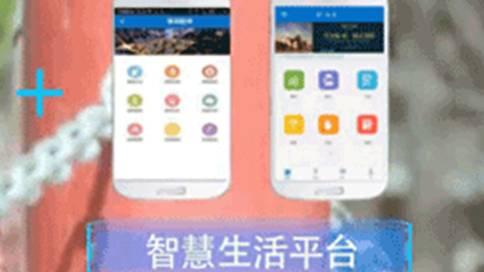 北京悦和软件企业宣传片