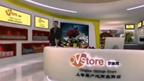 广东中商港科技企业宣传片