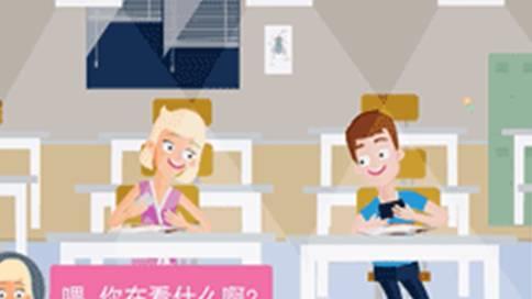 东芝存储卡产品动画广告片《校园二次元篇》