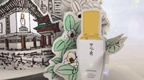 雪花绣化妆品广告片