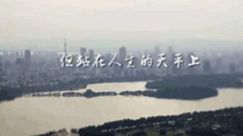 幸福人生研习社宣传片