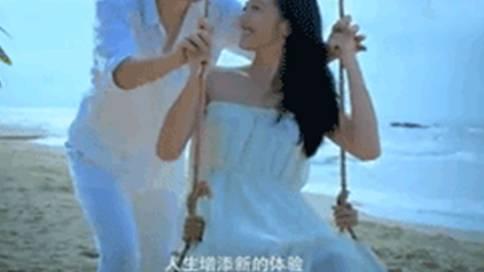 平安人寿宣传片《平安新生活》