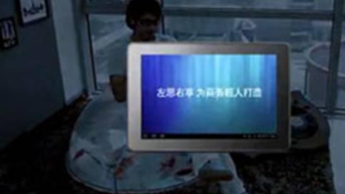 戴尔平板电脑广告片