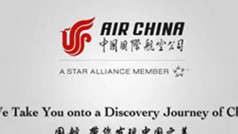 中国国航宣传片