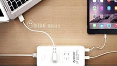 orico 4口USB智能充电电源排插宣传片