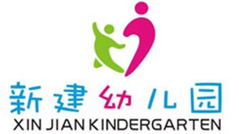 郑州市新建幼儿园宣传片
