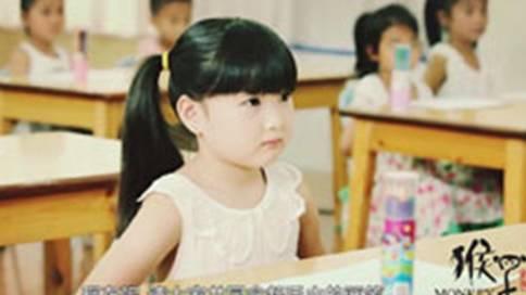 荥阳人民法院反腐宣传片《黑色童话》