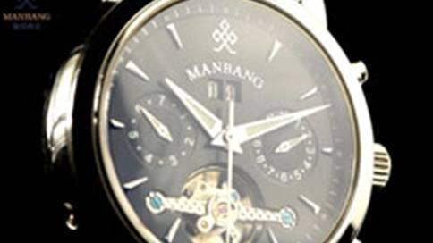 曼邦手表广告片