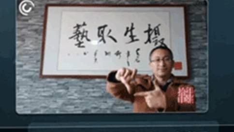 湖南拾年电影策划人微名片