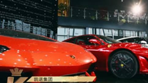 凯诺汽车4S店宣传片
